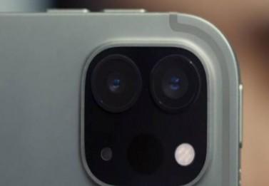iPhone 12'de Bulunan LiDAR Sensörü Nedir?
