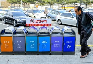 Güney Kore Yemek Atıklarında %95 Geri Dönüşümü Nasıl Sağladı?